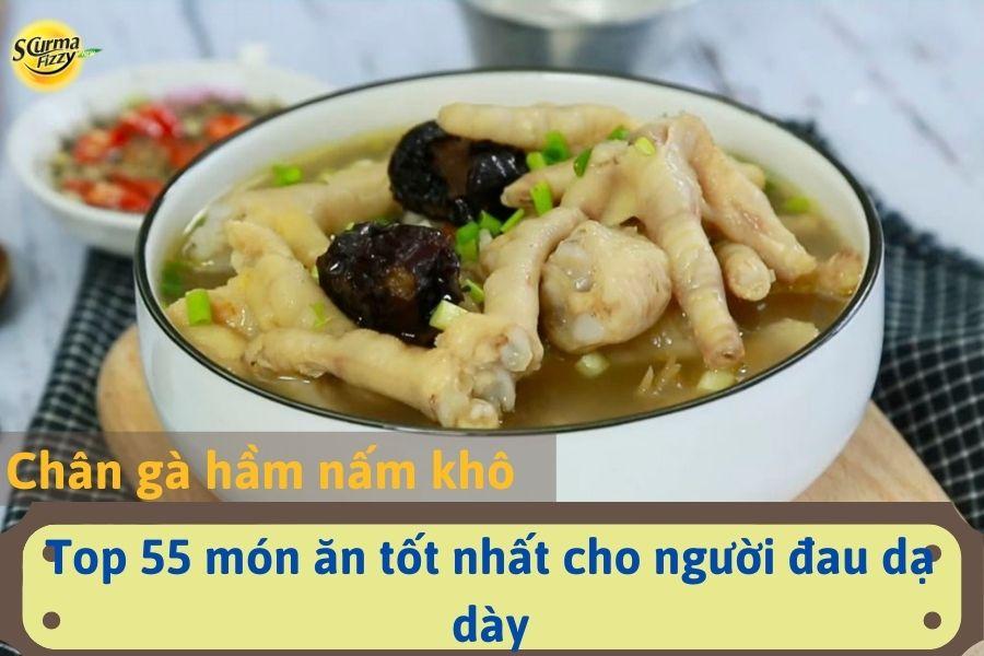 Chân gà hầm nấm khô